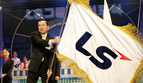 September 2005, Declaration of LS Group CI