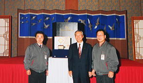 December 1999, Awarded Presidential Prize at the Labor–Management Harmony Awards
