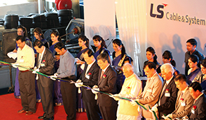 April 2012, Completion ceremony for LSCI power plant