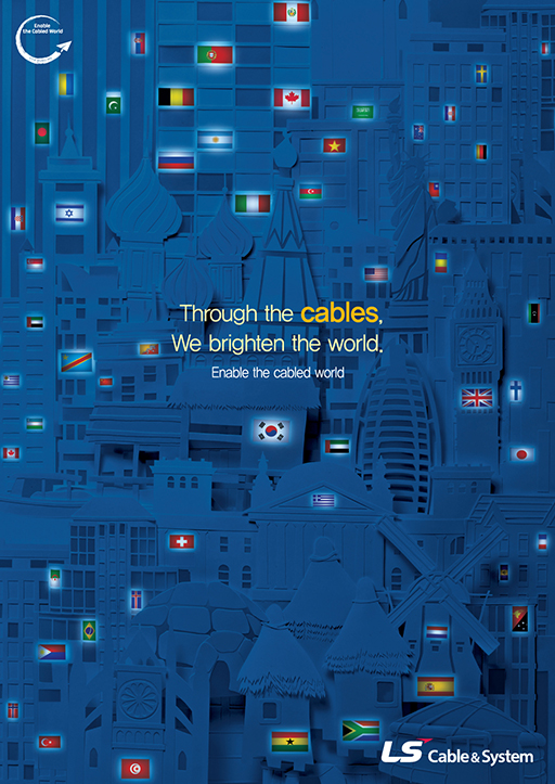 Enable the Cable World