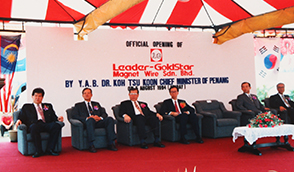 August 1994, Completion ceremony of LGM and LGE