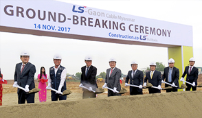 LS Cable & System Asia started construction of the Myanmar cable plant.