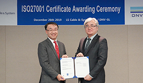 Acquired ISO 27001 for information security