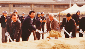 February 1984, Ground-breaking ceremony for Goldstar Optical Telecommunications